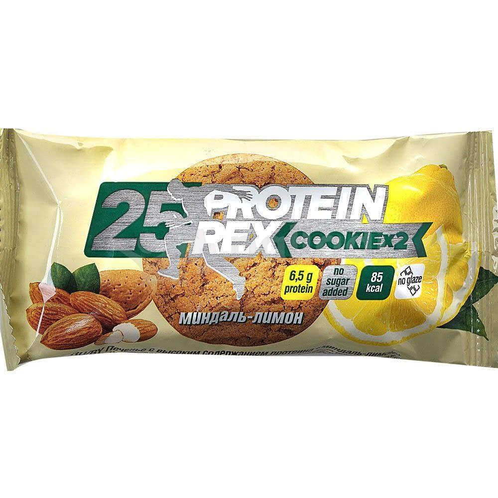 Protein Rex Cookie x2 25% (50g)