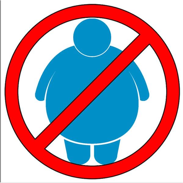 Стимуляторы похудения